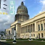 Маршрут по Кубе на 10 дней