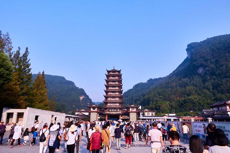 pagoda Avatar