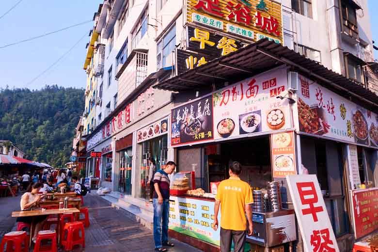 Wulingyuan brekfast