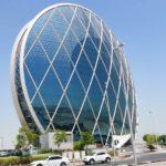 Что посмотреть в Абу-Даби 2020