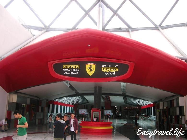 Ferrari Word