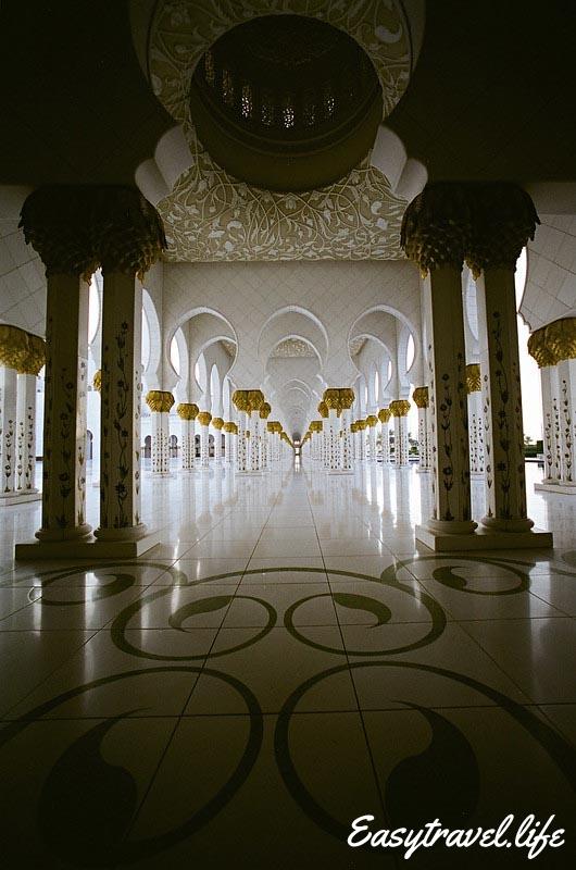grand Mosque uae