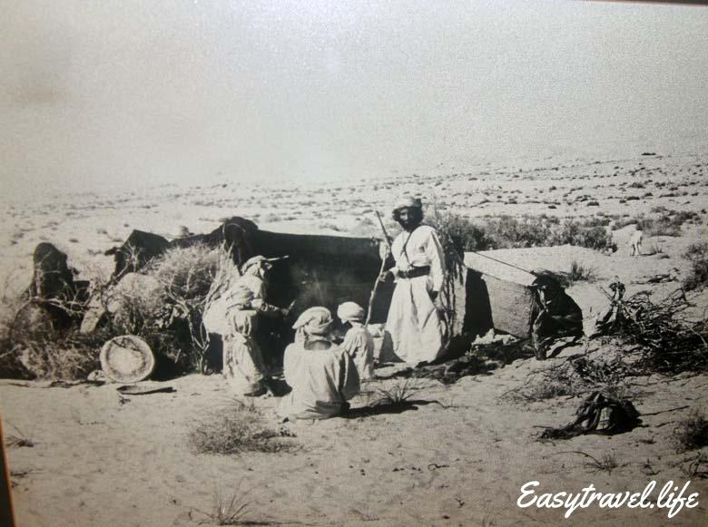 abu dhabi 1970