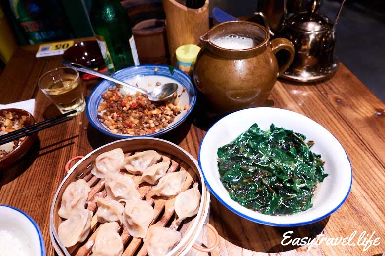 chinise food