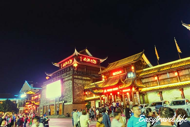 Charming Xiangxi