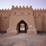 Al Jahili
