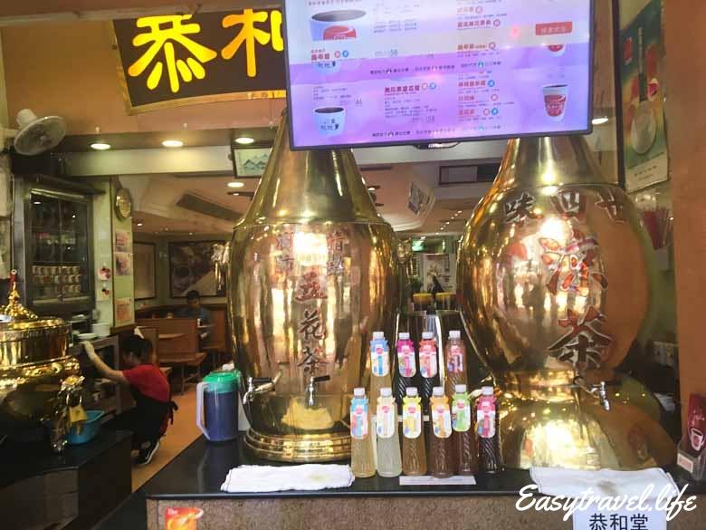 tea cafe hk
