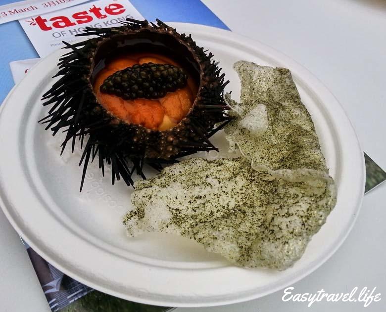 see urchin