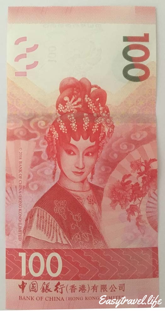 Cantonese opera money