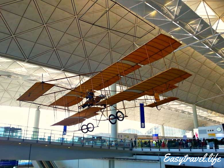 hk aerport