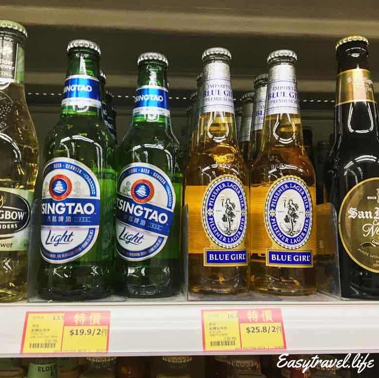 HK beer