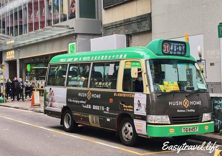 mini bus hk