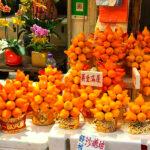 hk fruit