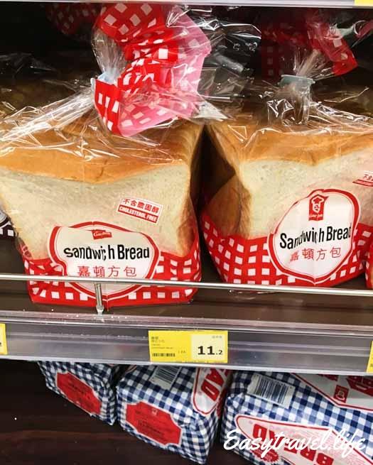 HK Bread